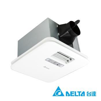 台達電子豪華300暖風機遙控型110V(韻律風門) VHB30ACMRT-A
