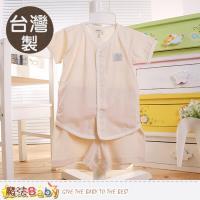 魔法Baby 寶寶服飾 台灣製嬰幼兒純棉短袖套裝~k50498