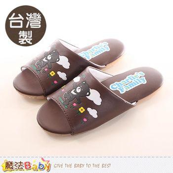 兒童拖鞋 台灣製兒童止滑室內拖鞋 魔法Baby~sd0207
