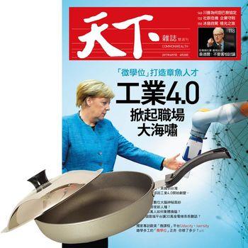 天下雜誌(半年12期)贈 頂尖廚師TOP CHEF頂級超硬不沾中華平底鍋31cm