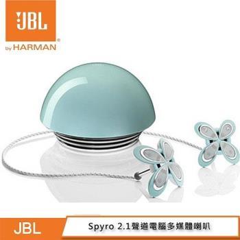 JBL Spyro 2.1聲道電腦多媒體喇叭 - 藍色