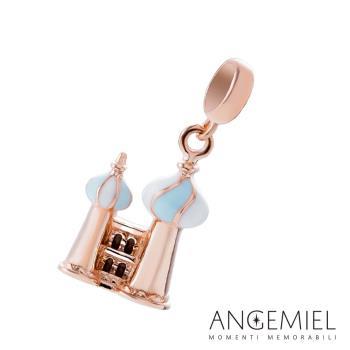 Angemiel安婕米 925純銀吊飾 阿拉伯宮殿