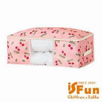 iSFun 居家收納 中號透視衣物棉被袋 二色可選