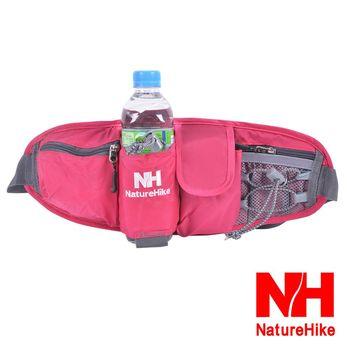 Naturehike 超輕透氣貼身水壺腰包 玫紅