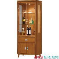 【品味居】托亞 時尚2.3尺柚木紋實木展示櫃/收納櫃