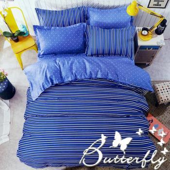 BUTTERFLY 柔絲絨 加大薄床包枕套三件式 簡素 台灣製造