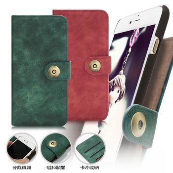 Colors Apple iPhone 6 Plus / 6s Plus 5.5吋 漸層個性分離兩用皮套