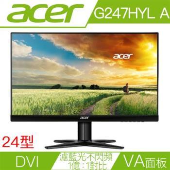ACER宏碁 G247HYLA 24型VA面板雙介面液晶螢幕