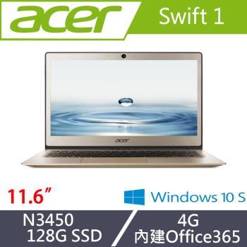 Acer宏碁 Swift 1 輕薄文書筆電 SF113-31-C9T8  13.3吋FHD/N3450/4G/128G SSD 香檳金