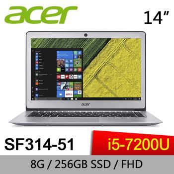 Acer宏碁  強效輕薄筆電 SF314-51-52J1 14FHD/i5-7200U/8G/256G SSD