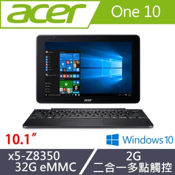 Acer宏碁 One 10 二合一平板筆電 S1003-1641 10.1HD/Atom x5-Z8350/2G/32G eMMC