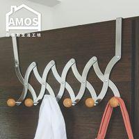 【Amos】自然風木珠伸縮門後六勾掛勾