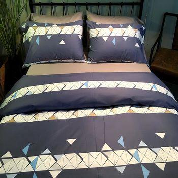 挪威森林-100%精梳純棉四件式雙人加大床包被套組_手繪設計_阿基米德