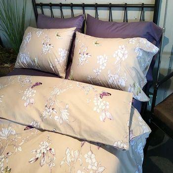 挪威森林-100%精梳純棉四件式雙人床包被套組_手繪設計_蝶舞