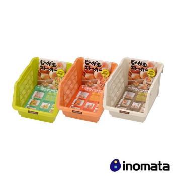 INOMATA 日本製造 野菜收納籃(橘/綠/白 顏色隨機) IN-126