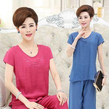 【A3】新知性美人-絲麻套裝兩件組(上衣+褲子)藍/玫紫/綠/豆沙 4色選M-XXL
