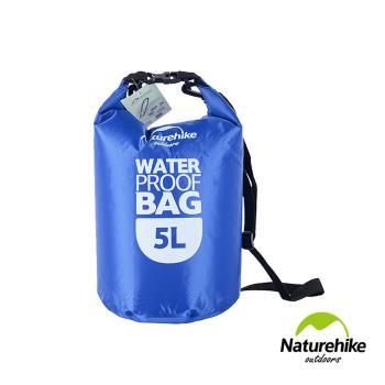 Naturehike 戶外輕量可透視密封防水袋 收納袋5L 藍色