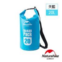 Naturehike 500D戶外超輕量防水袋 收納袋 漂流袋20L 天藍