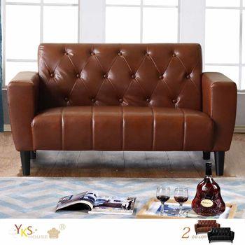 【YKSHOUSE】奧斯汀兩人座美式復古沙發(二色可選)
