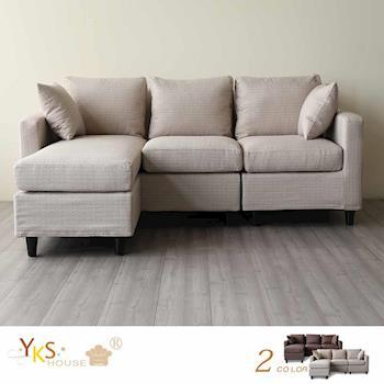 【YKSHOUSE】柏林L型獨立筒布沙發(二色可選)