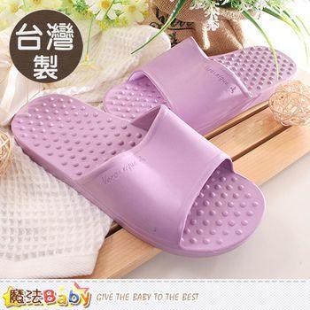 魔法Baby 浴室拖鞋 台灣製無毒環保按摩顆粒拖鞋~sd0210