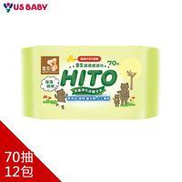 喜多 潔膚濕紙巾/柔濕巾(70抽x12包)