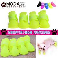 【摩達客寵物系列】狗狗雨鞋果凍鞋(螢光黃色)防水寵物鞋小狗鞋子