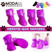 摩達客寵物系列 狗狗雨鞋果凍鞋(紫色)防水寵物鞋小狗鞋子