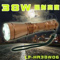 晶冠38W亮度LED手電筒 LF-HA38W06