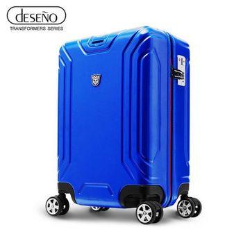 Deseno Transformers 變形金剛 鏡面 拉鍊 旅行箱 20吋 行李箱 柯博文 CL2611L