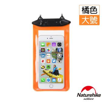 Naturehike 便攜式可觸控手機防水袋 保護套-大 橘色