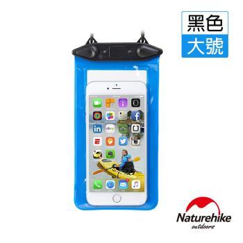 Naturehike便攜式可觸控手機防水袋/保護套-藍色(大)