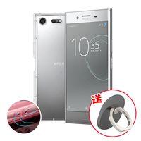 水漾 Sony Xperia XZ Premium 空壓氣墊式手機殼 送多 指環支架