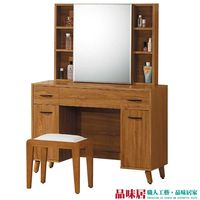 【品味居】馬蘇泰 時尚3.3尺木紋立鏡式化妝台組合(含化妝椅)