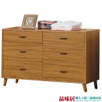 【品味居】馬蘇泰 時尚4尺木紋六斗櫃/收納櫃
