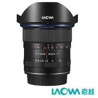 LAOWA 老蛙 LW-FX 12mm F2.8 廣角鏡頭(公司貨)