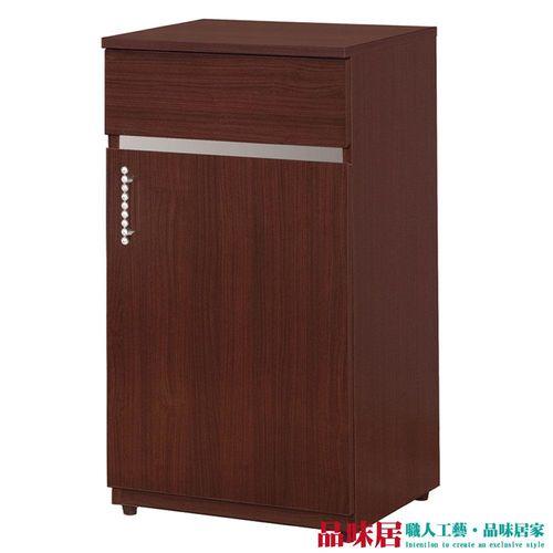 【品味居】凱帝 時尚1.5尺木紋低鞋櫃/玄關櫃(二色可選)