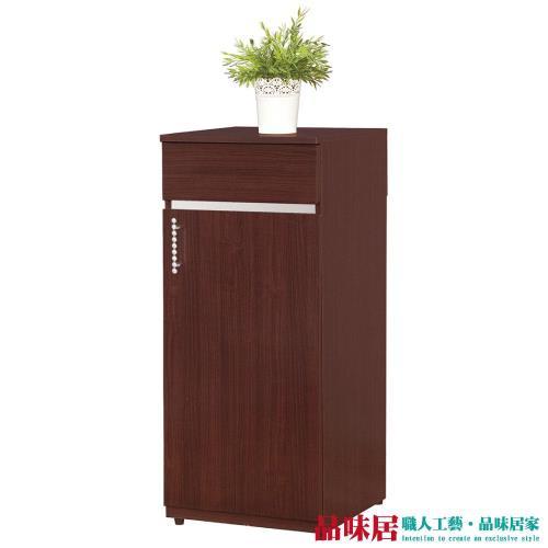 【品味居】凱帝 時尚1.5尺木紋中鞋櫃/玄關櫃(二色可選)