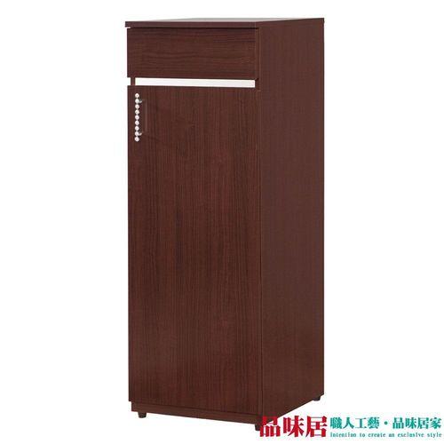 【品味居】凱帝 時尚1.5尺木紋高鞋櫃/玄關櫃(二色可選)