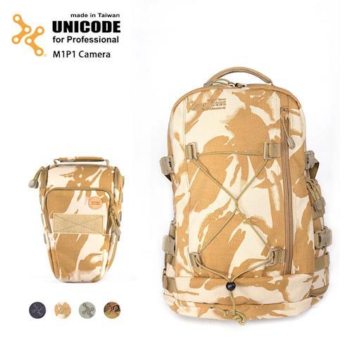 UNICODE M1P1 Camera Backpack Kit 雙肩攝影背包套組