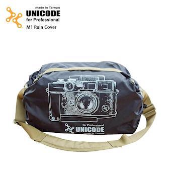 UNICODE M1 Rain Cover 雙肩背包雨衣套