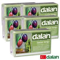土耳其dalan - 橄欖油迷迭香療浴皂  5入超值組