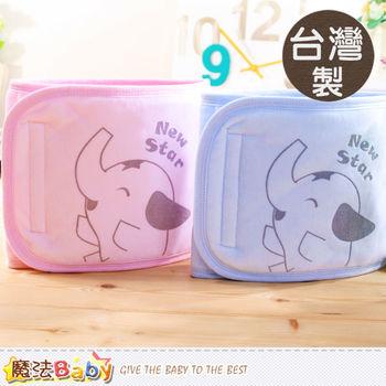 魔法Baby~嬰兒肚圍 台灣製絨布鋪棉保暖肚圍(藍.粉) ~g3566