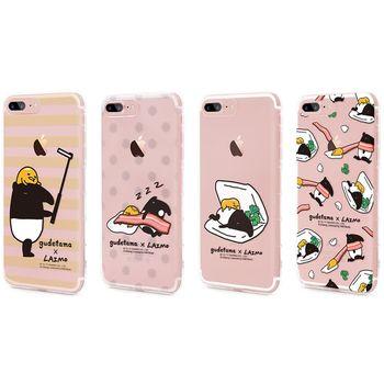 GARMMA 蛋黃哥馬來貘聯名 iPhone 7 4.7吋 空壓氣墊防摔保護軟殼 -史上最懶的聯名
