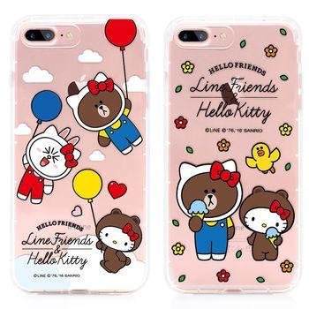 GARMMA Hello Kitty X LINE iPhone 7 Plus 5.5吋-空壓氣墊防摔保護軟殼-聯名系列