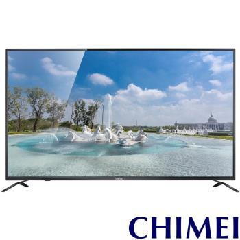贈全家商品卡1000元★CHIMEI奇美 43吋 4K聯網液晶顯示器+視訊盒 TL-43M100