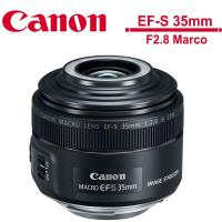 Canon EF-S 35mm F2.8 Marco IS STM (公司貨)