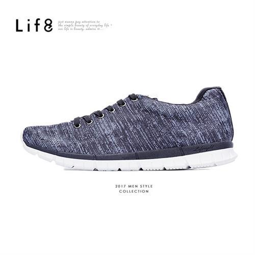 Life8-Casual 多色麻花布 光束休閒鞋-09593-黑灰/藍紅
