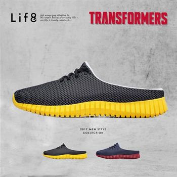 Life8-變形金剛 雙色金屬網布 綁帶式3D彈簧拖鞋-09641-黑色/藍色