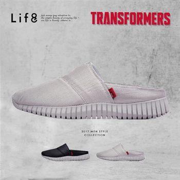 Life8-變形金剛 金屬網布 3D彈簧懶人拖鞋-09640-銀色/黑色